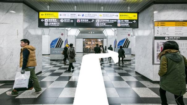 JR大阪駅 御堂筋口出口を右