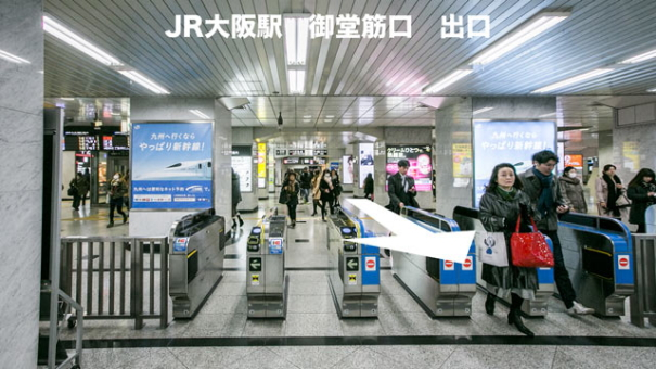 JR大阪駅 御堂筋口出口