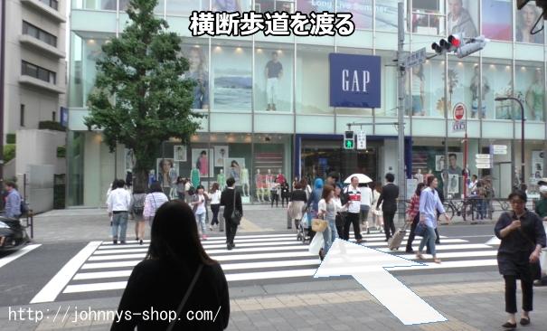 JR原宿駅 表参道口