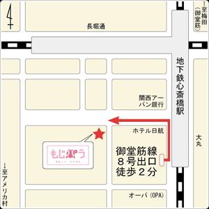 もじパラ大阪店
